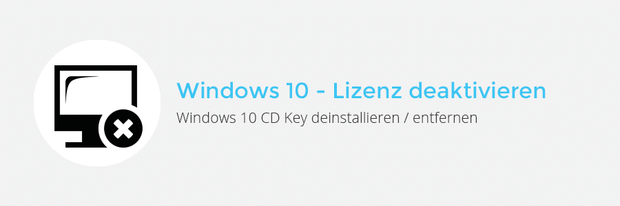 windows10_disable_license