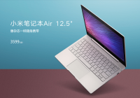 Xiaomi Notebook Air 12.5″ – Neue Version mit Kaby Lake i5 + 256GB SSD